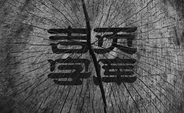 焦作市乐天堂官方网站科技有限公司