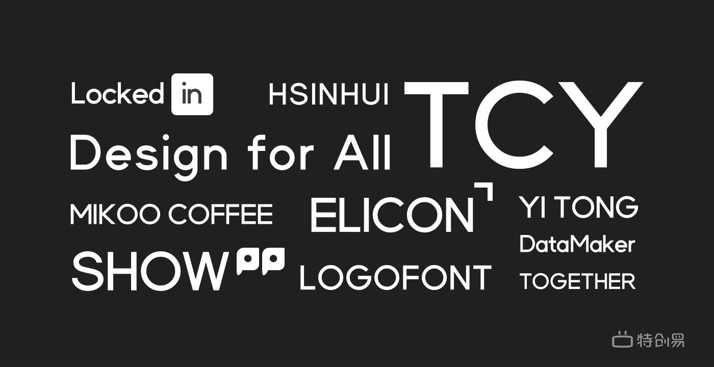 乐天堂官方网站字库为特创易定制开发字体字库-TCY Logo Gothic