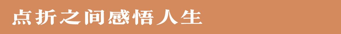 乐天堂官方网站大儒宋体简